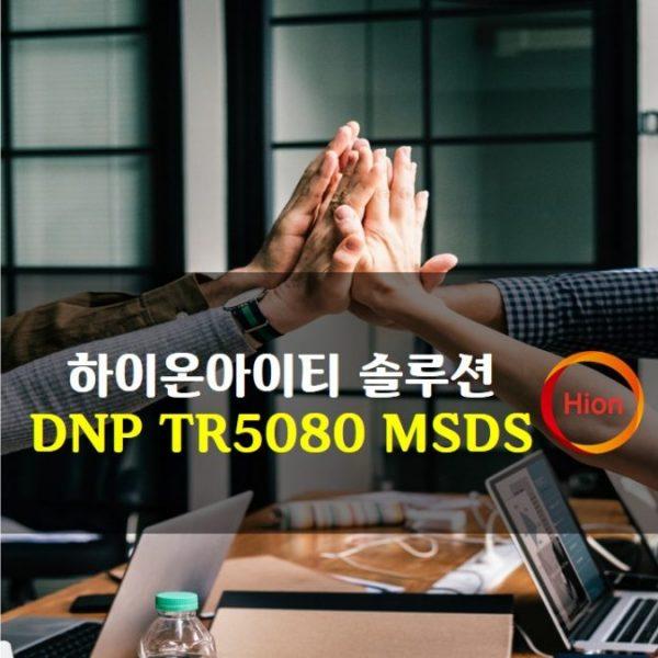 DNP TR5080 MSDS(Material Safety Data Sheet)