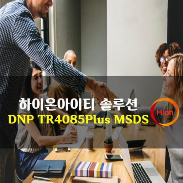 DNP TR4085Plus MSDS(Material Safety Data Sheet)
