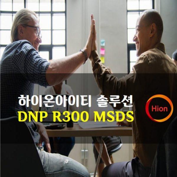 DNP R300 MSDS(Material Safety Data Sheet)
