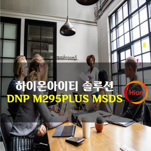 DNP M295PLUS MSDS(Material Safety Data Sheet)