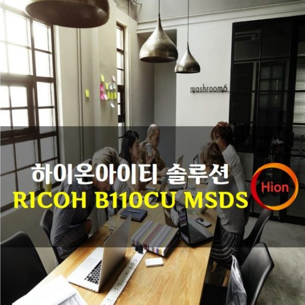 RICOH B110CU MSDS(Material Safety Data Sheet)