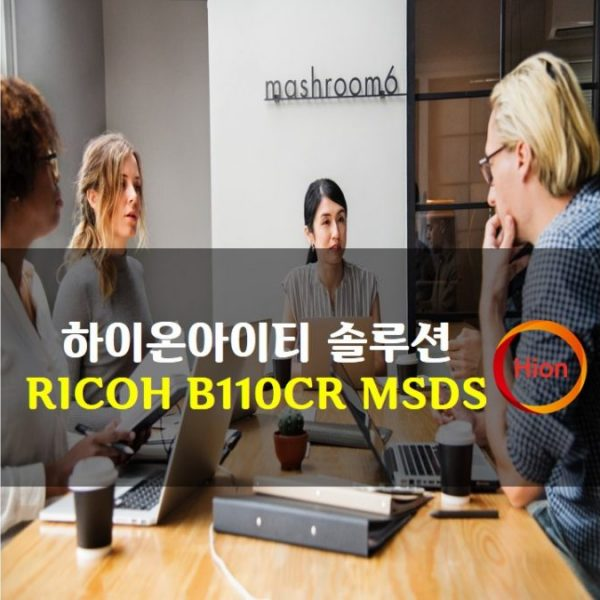 RICOH B110CR MSDS(Material Safety Data Sheet)