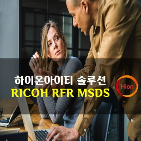 RICOH RFR MSDS(Material Safety Data Sheet)