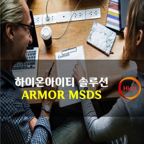 ARMOR MSDS(Material Safety Data Sheet)