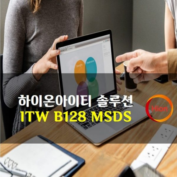 ITW B128 MSDS(Material Safety Data Sheet)