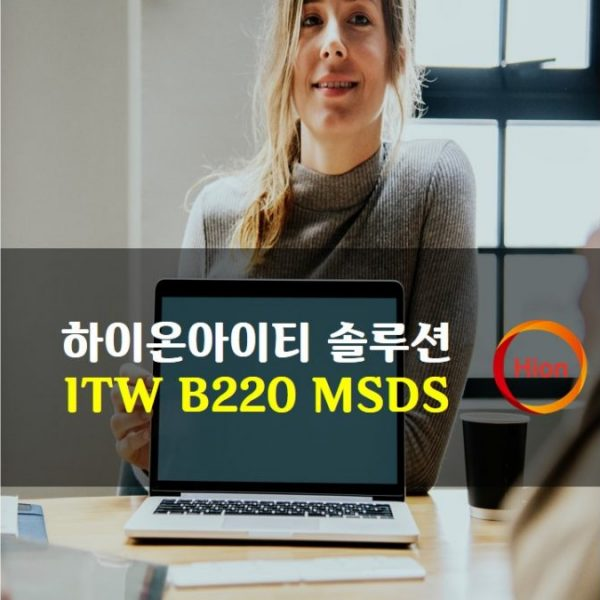 ITW B220 MSDS(Material Safety Data Sheet)