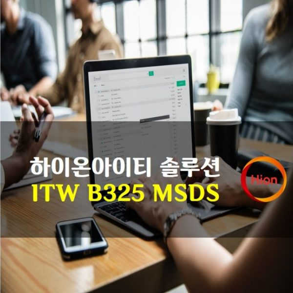 ITW B325 MSDS(Material Safety Data Sheet)