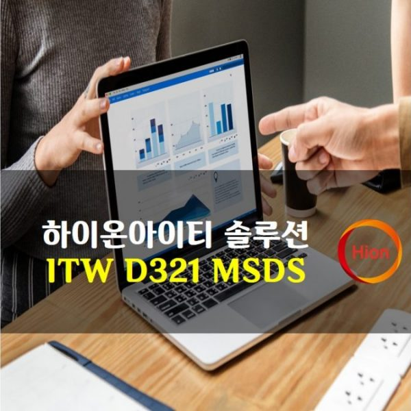 ITW D321 MSDS(Material Safety Data Sheet)