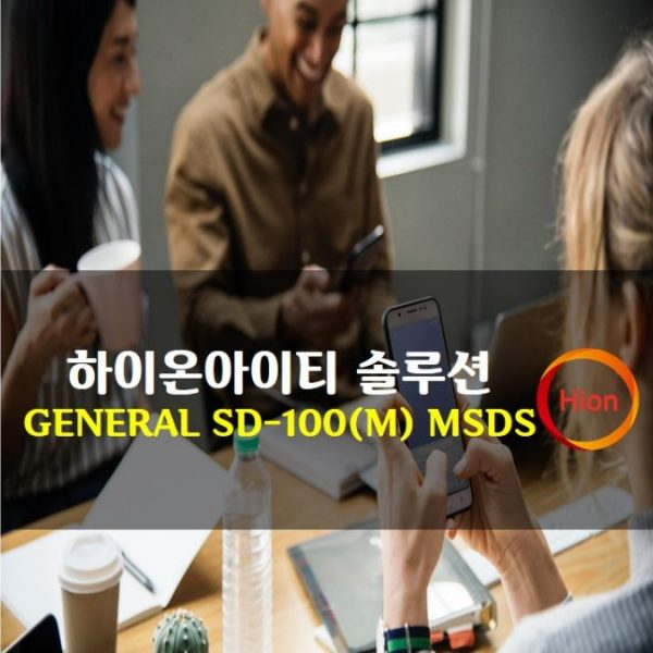 GENERAL SD-100(M) MSDS(Material Safety Data Sheet)