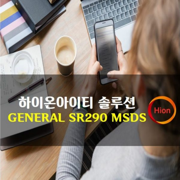 GENERAL SR290 MSDS(Material Safety Data Sheet)