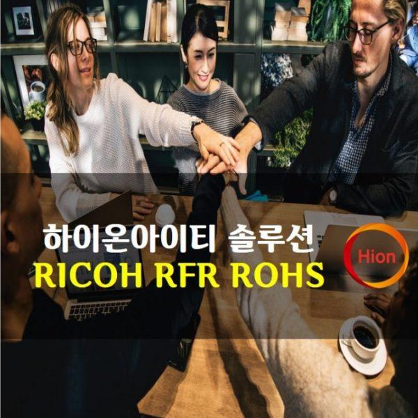 RICOH RFR ROHS(Restriction of Hazardous Substances Directive)