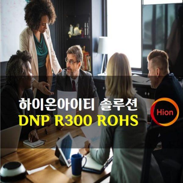 DNP R300 ROHS(Restriction of Hazardous Substances Directive)