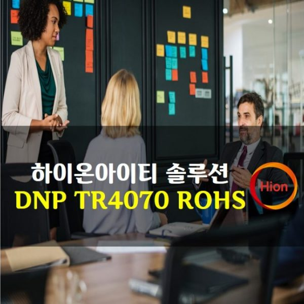 DNP TR4070 ROHS(Restriction of Hazardous Substances Directive)