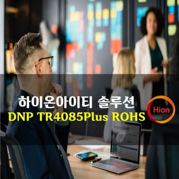 DNP TR4085Plus ROHS(Restriction of Hazardous Substances Directive)