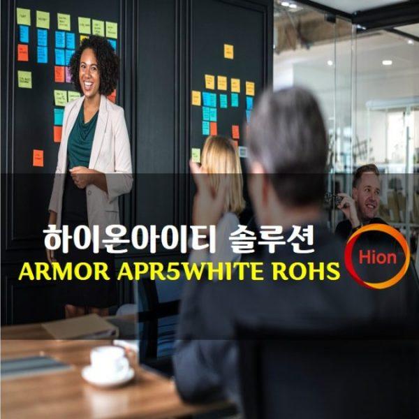 ARMOR APR5WHITE ROHS(Restriction of Hazardous Substances Directive)