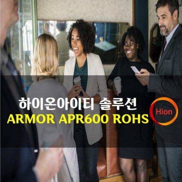 ARMOR APR600 ROHS(Restriction of Hazardous Substances Directive)