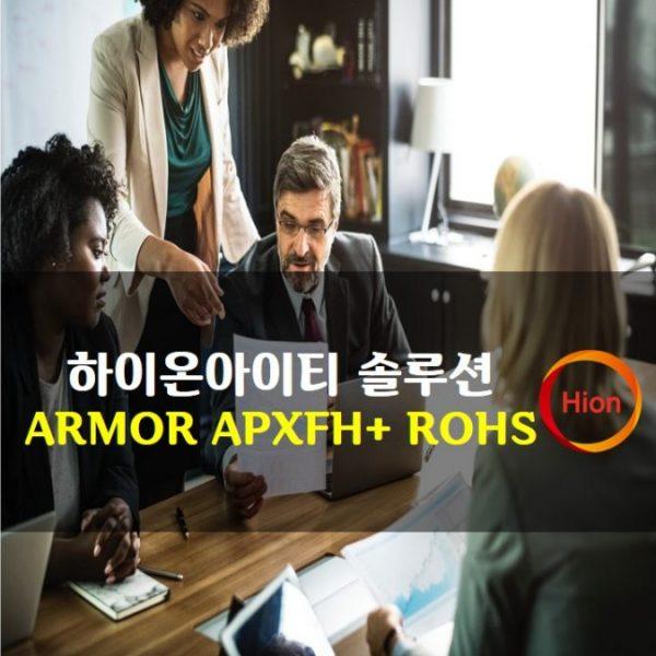 ARMOR APXFH+ ROHS(Restriction of Hazardous Substances Directive)