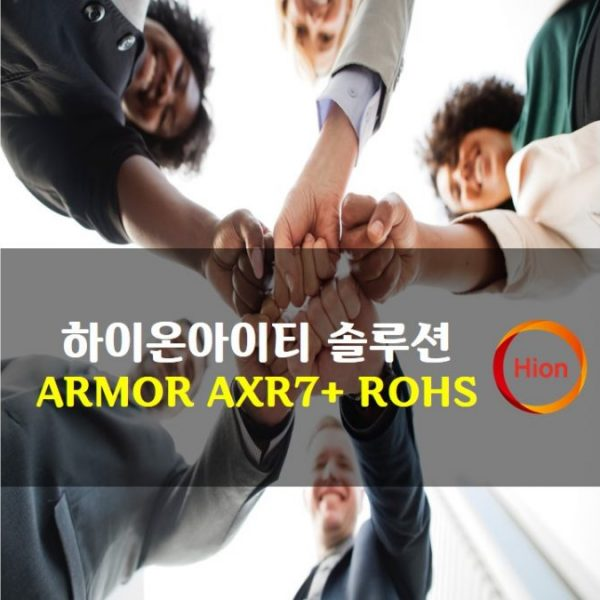 ARMOR AXR7+ ROHS(Restriction of Hazardous Substances Directive)