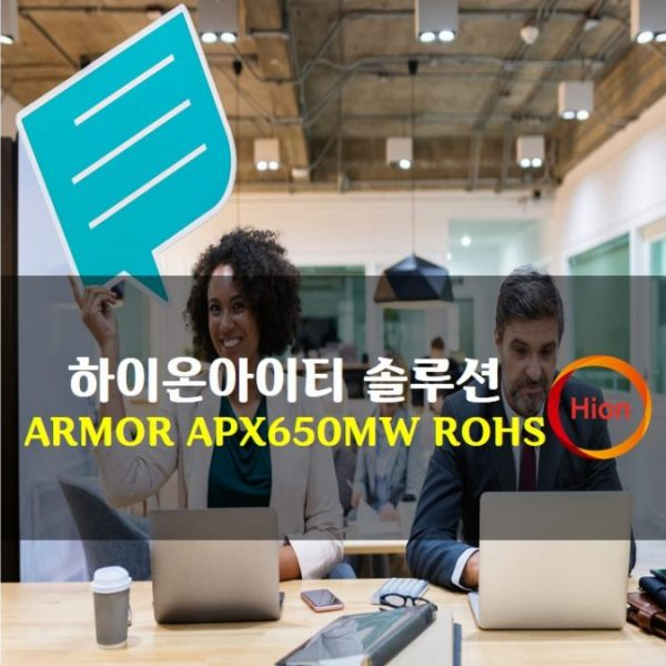 ARMOR APX650MW ROHS(Restriction of Hazardous Substances Directive)