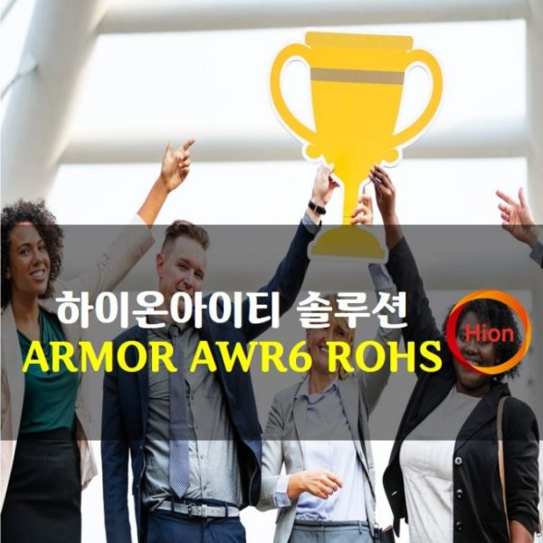 ARMOR AWR6 ROHS(Restriction of Hazardous Substances Directive)