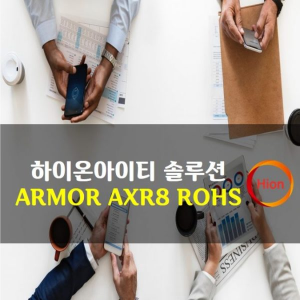 ARMOR AXR8 ROHS(Restriction of Hazardous Substances Directive)