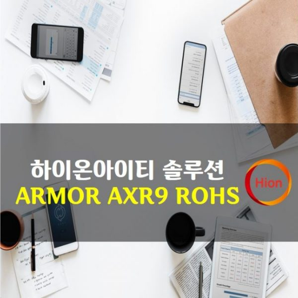 ARMOR AXR9 ROHS(Restriction of Hazardous Substances Directive)