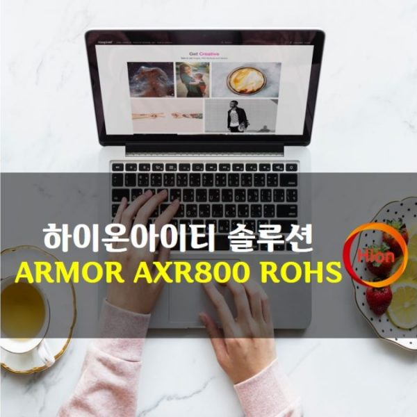 ARMOR AXR800 ROHS(Restriction of Hazardous Substances Directive)