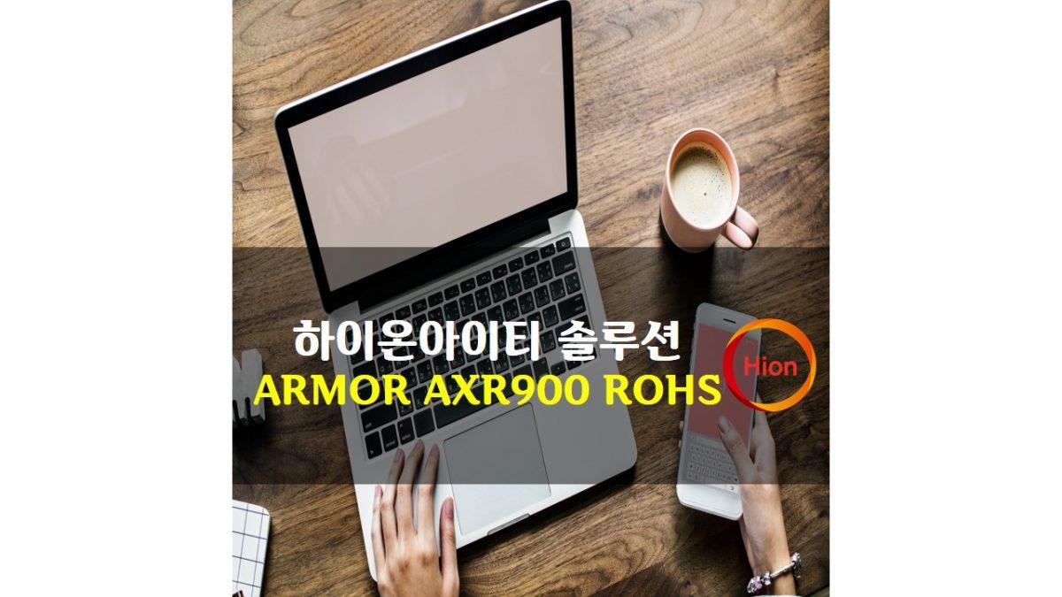 ARMOR AXR900 ROHS(Restriction of Hazardous Substances Directive)
