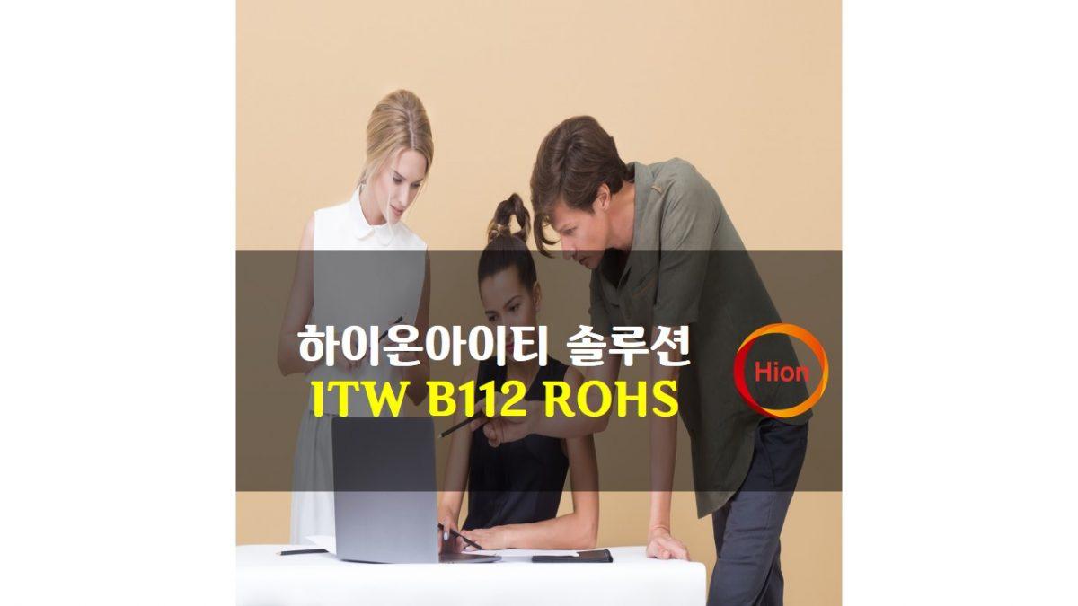 ITW B112 ROHS(Restriction of Hazardous Substances Directive)
