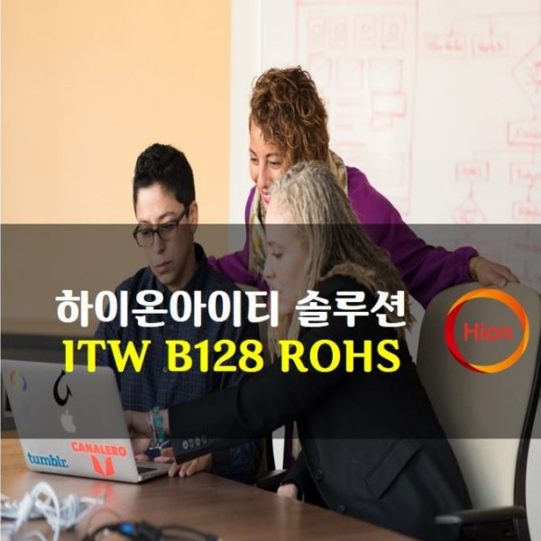 ITW B128 ROHS(Restriction of Hazardous Substances Directive)
