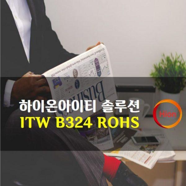 ITW B324 ROHS(Restriction of Hazardous Substances Directive)
