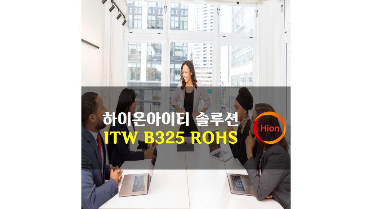 ITW B325 ROHS(Restriction of Hazardous Substances Directive)