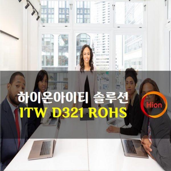 ITW D321 ROHS(Restriction of Hazardous Substances Directive)