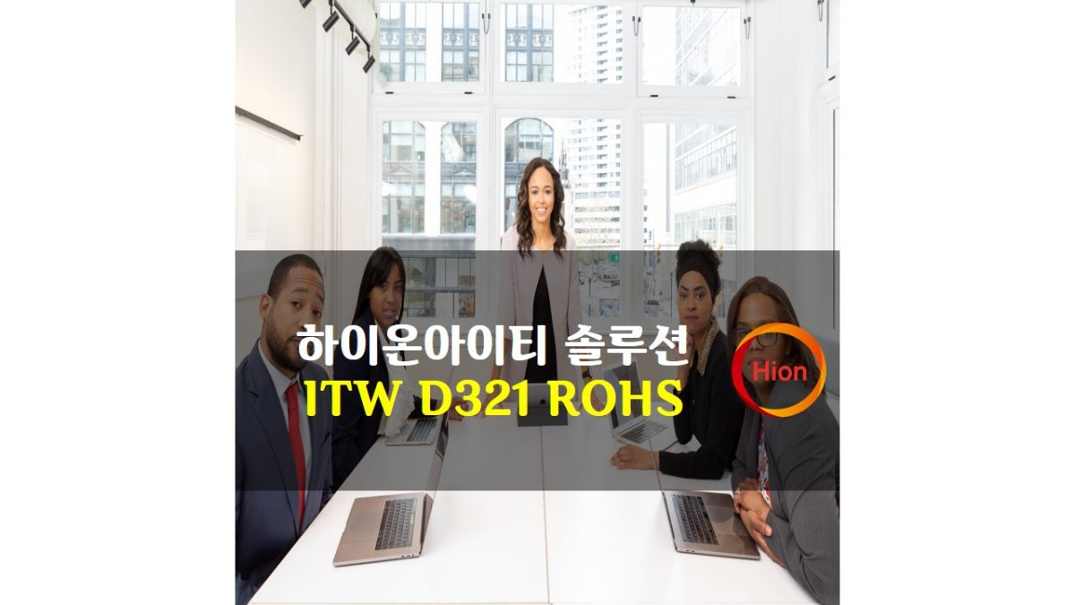 ITW D321 ROHS(Restriction of Hazardous Substances Directive)