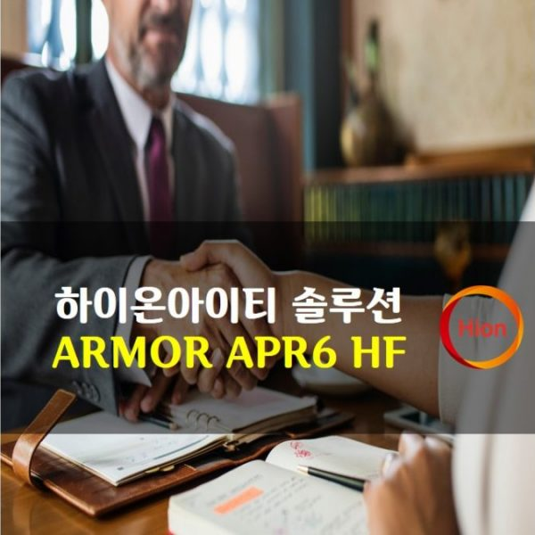 ARMOR APR6 HF(Halogen Free)