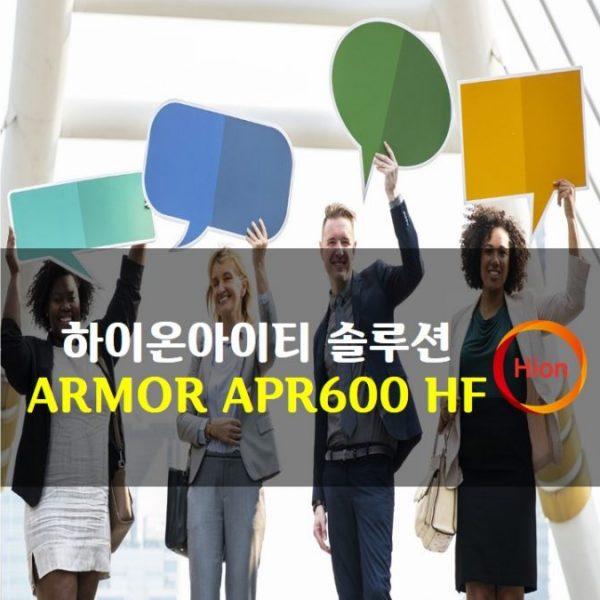 ARMOR APR600 HF(Halogen Free)