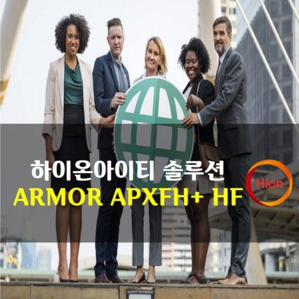 ARMOR APXFH+ HF(Halogen Free)