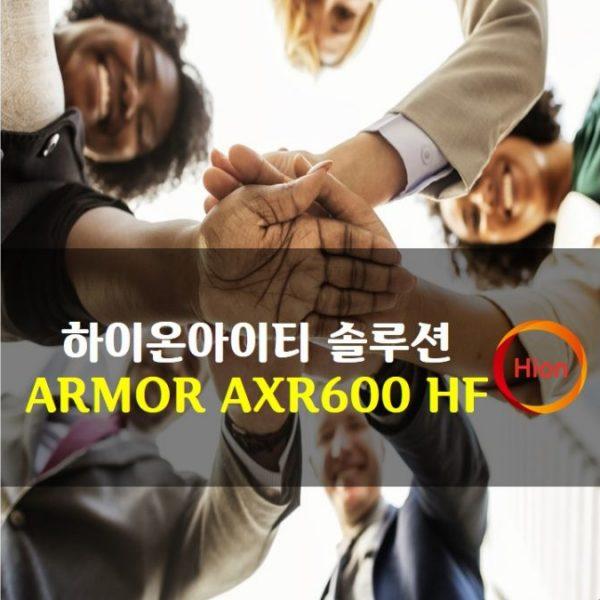 ARMOR AXR600 HF(Halogen Free)