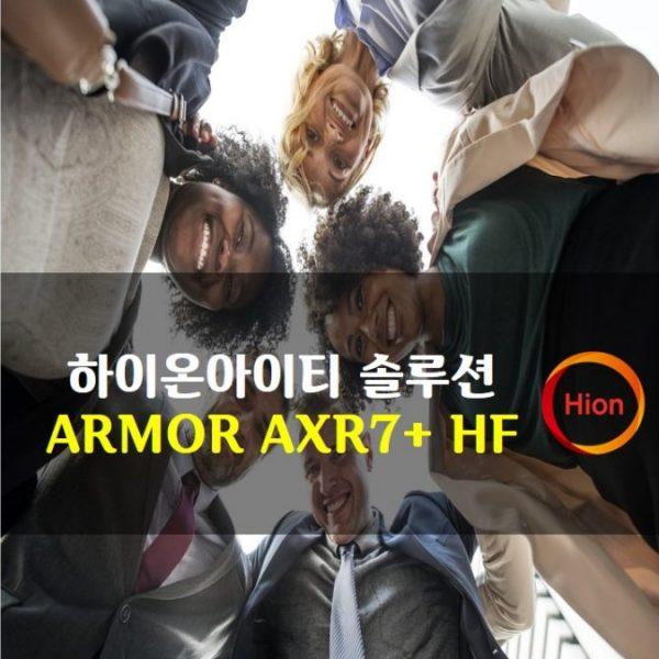 ARMOR AXR7+ HF(Halogen Free)