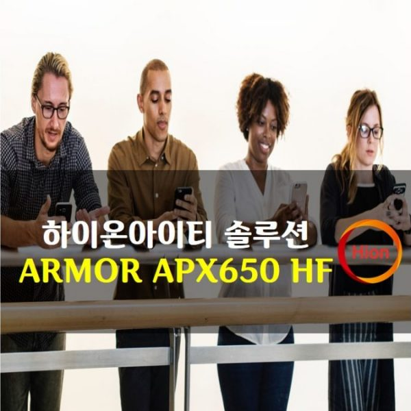 ARMOR APX650 HF(Halogen Free)