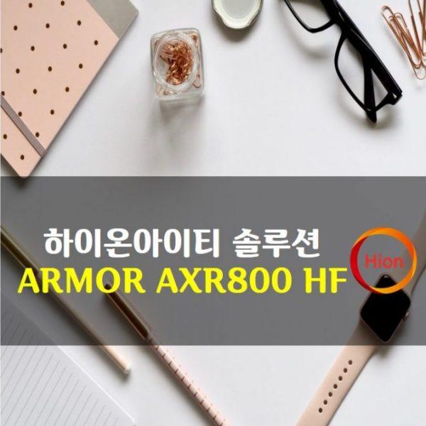 ARMOR AXR800 HF(Halogen Free)